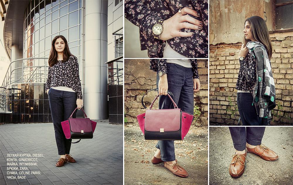 Уличная мода: Азиза