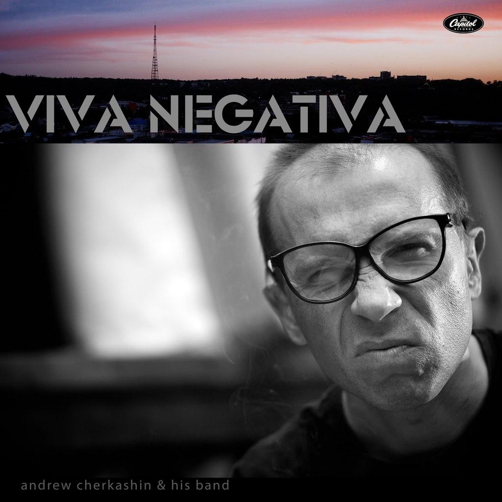 Viva Negativa