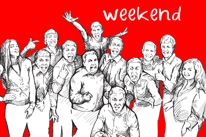 Увлекательный «Weekend»